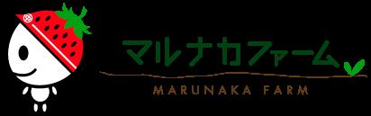 マルナカファーム